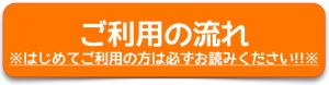 スクリーンショット 2016-02-02 16.47.54