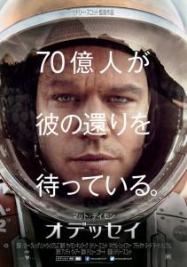 出典:YAHOO!JAPAN映画