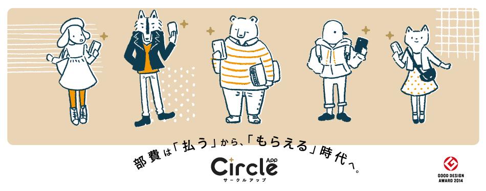 でっち日記後日談Vol.1