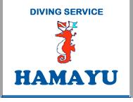 hamayu