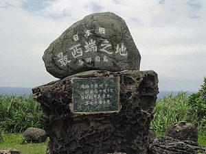 300px-yonaguni-nishi