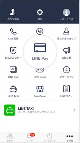 jp_register_1