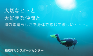 スクリーンショット 2016-04-23 15.22.34