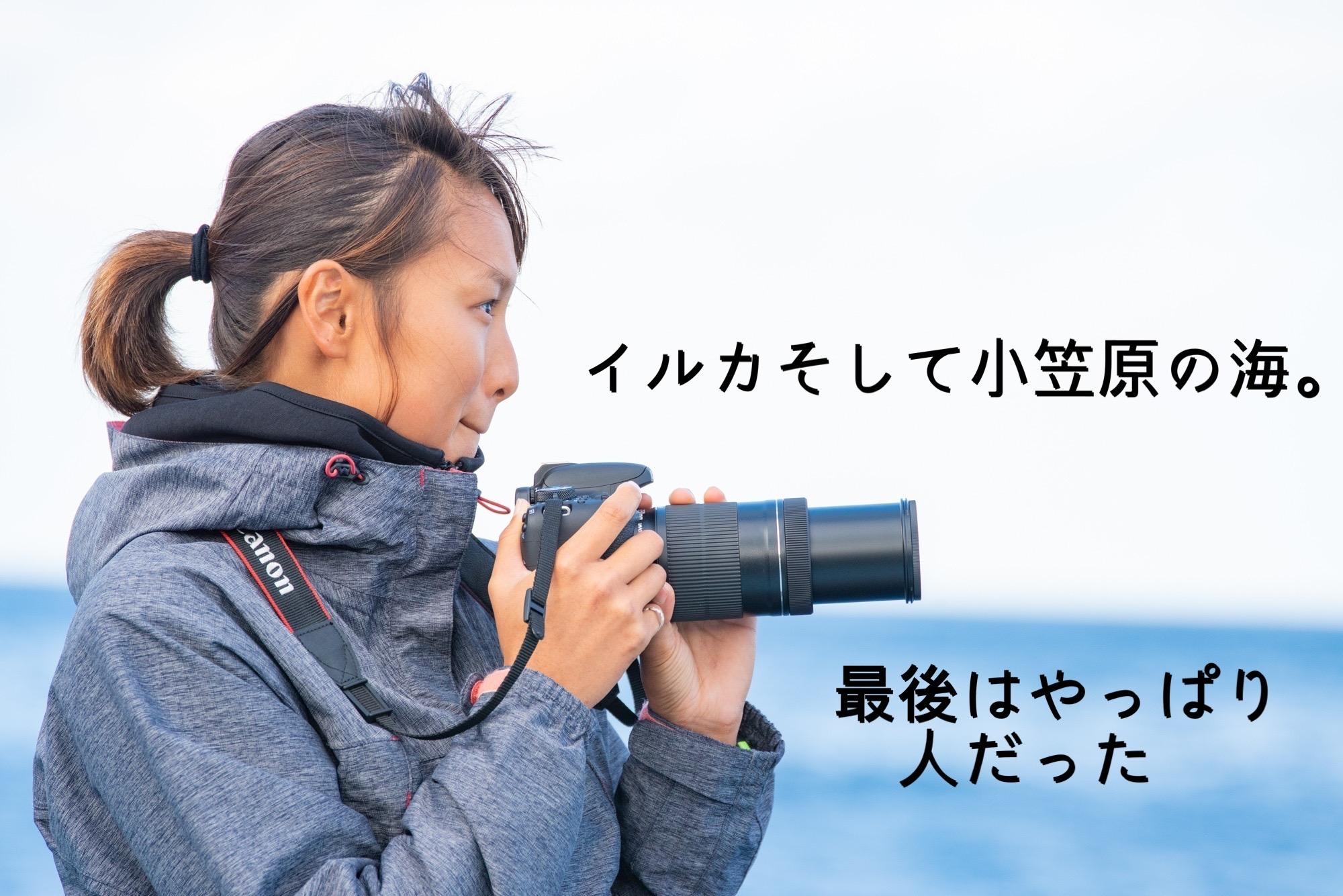 【ダイバー仕事名鑑】人が感動する瞬間ってすっごい素敵なんです! #小林恵利香